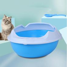 Yfashion Oval Shape Bedpans Semi-closed Anti-splashing Cat Toilet Pet Litter Containers with Shovel