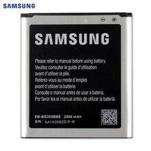 SAMSUNG Original Battery EB-BG355BBE For Samsung GALAXY Core 2 Duos SM-G355H G355M G3558 G3589W G3586V G3559 G3556D G355 2000mAh аксессуар чехол samsung sm g355h galaxy core 2 duos armor full white 6374 8343