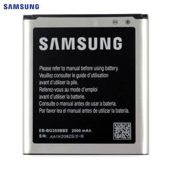 SAMSUNG Original Battery EB-BG355BBE For Samsung GALAXY Core 2 Duos SM-G355H G355M G3558 G3589W G3586V G3559 G3556D G355 2000mAh цена 2017