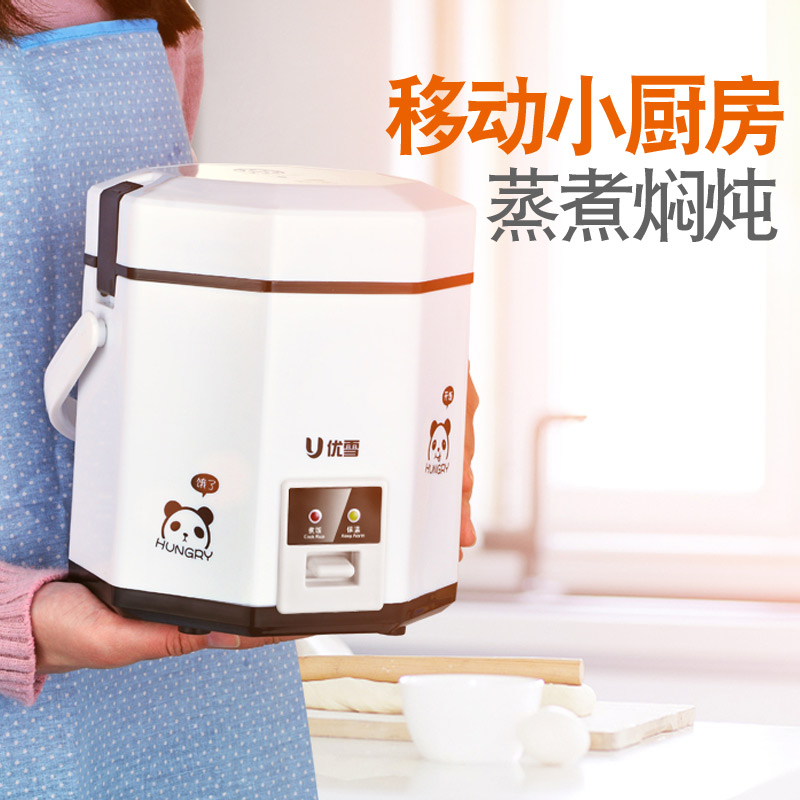 Portable Mini Electric Rice Cooker 220V 1.2L for 1 -2 People Small Electric Rice Maker Machine 110v 220v dual voltage travel cooker portable mini electric rice cooking machine hotel student multi stainless steel cookers