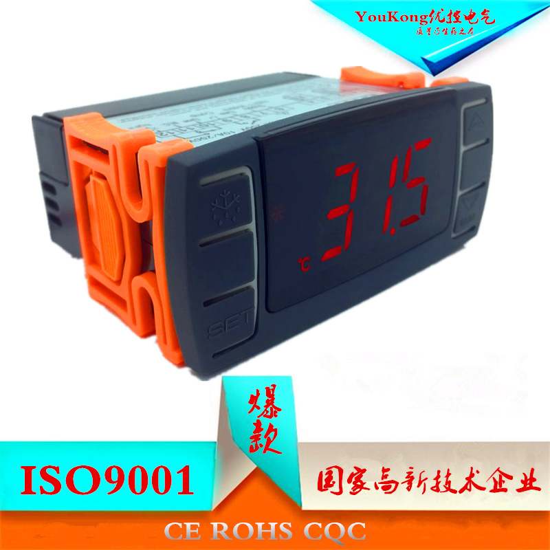 Export Italy non-elf neutral intelligent microcomputer temperature controller temperature control instrument XR-06CX60