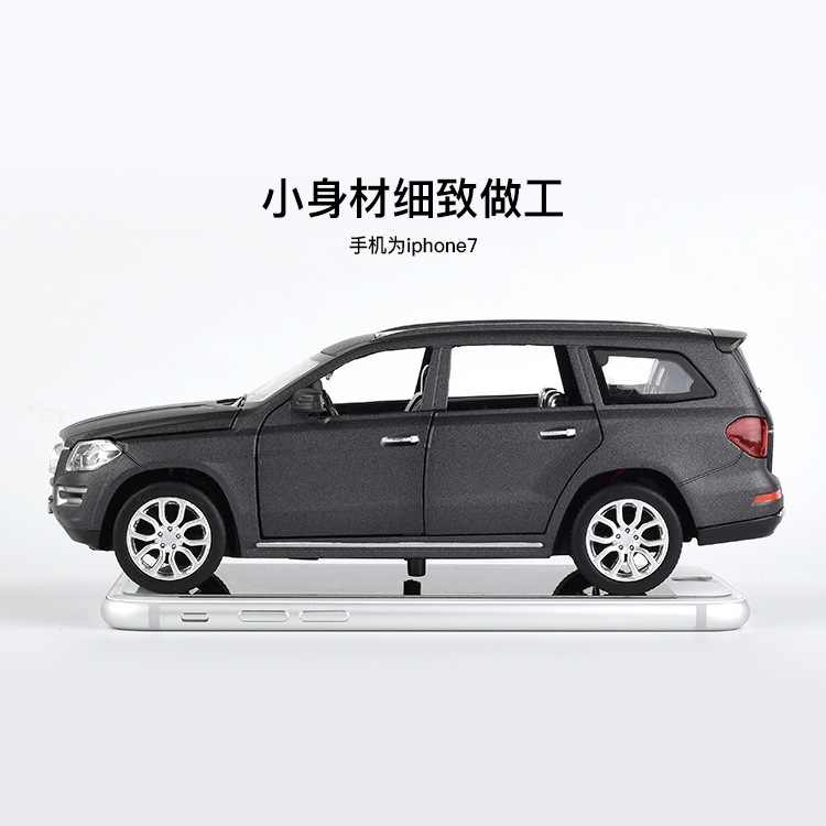 1:32 high simulation Mercedes-Benz gl500 six open door alloy car model sound and light pull back children's toy car model