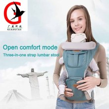 Breathable Ergonomic Baby Carrier Hipseat Infant Kangaroo Hip Seat Backpack  BBL1621