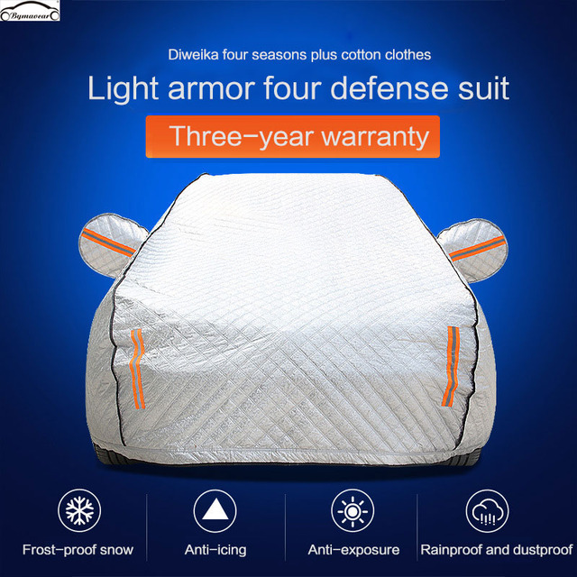 Car cover Four seasons aluminum film plus cotton padded car cover winter windshield car cover hail  /weatherproof/sun/snow 1
