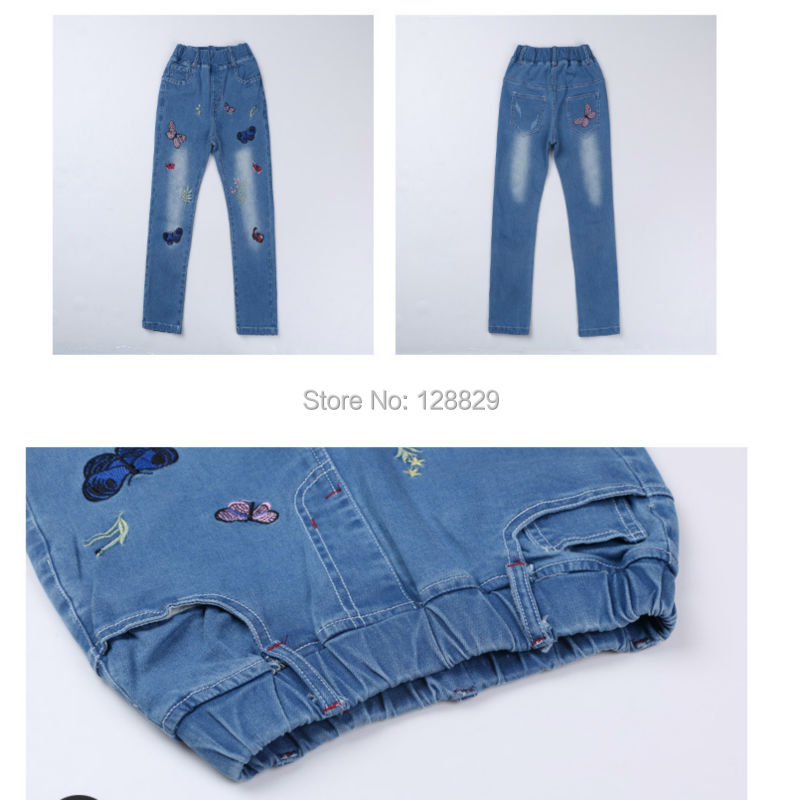 Girls Jeans (5)