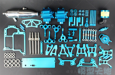 Upgrade Parts Package Blue For RC 1/10 HSP Nitro Car  XSTR POWER 94122 82910 ricambi x hsp 1 16 282072 alum body post hold himoto 1 16 scale models upgrade parts rc remote control car accessories