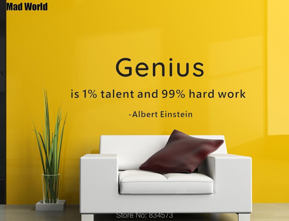 Albert Einstein Quote Genius Is 1 Percent Talent And 99 Hard Work Vinyl Wall Decal Sticker Xmas