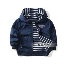 spring autumn coat baby clothing boys kids striped hooded