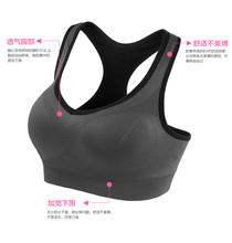 Sports bra woman running shockproof fitness yoga together non-trace vest bigger sizes without rims bra