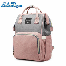 SeckinDogan Diaper Bag Waterproof Baby Nursing Backpack Large Capacity Anti-theft Outdoor Travel Diaper Bag Stroller