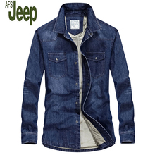 Autumn And Winter Men's Denim Shirt AFS JEEP 2017 Men's New Long-sleeved Plus Cashmere Warm Casual Shirt Comfortable Fashion 95