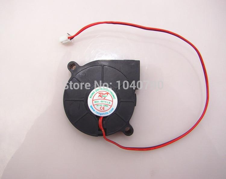 DC12V 0.06 A Ultrasonic Humidifier fan ms