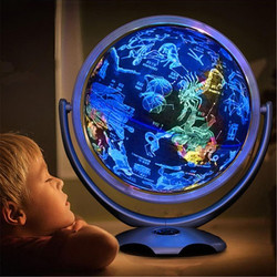 LED Dream Constellation Diagram Globe 25cm Home Decoration Gift for Childrens