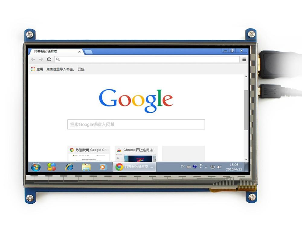 7inch-HDMI-LCD-B-8