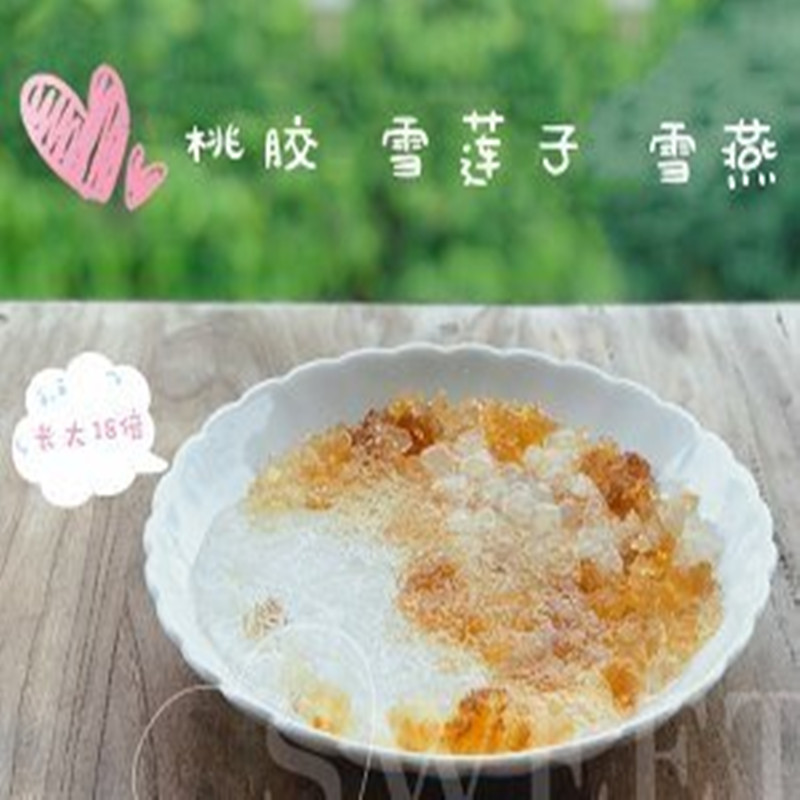 Riz naturel naturel naturel saponine bio, riz saponine, graine de Lotus des neiges, Tongmai nourrissante pour le cœur, nourriture de beauté, livraison gratuite - 5