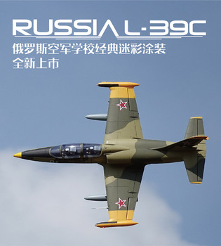 082 Freewing F16 90mm RC Jet trasero retractarse de aterrizaje FJ30611