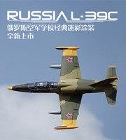 https://ae01.alicdn.com/kf/HTB1_gUMaq67gK0jSZFHq6y9jVXaI/Freewing-2018-EPO-RC-EDF-Jet-Plane-L39-L-39-Albatros-80-EDF.jpg