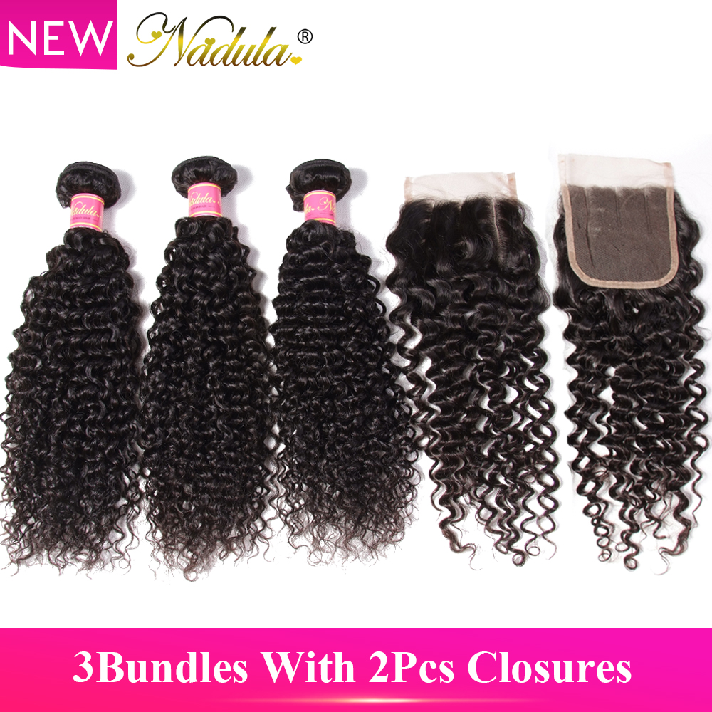 Nadula Hair 3 Bundles With 2Pcs Closures Malaysian Curly Hair With Closure 100% Remy Human Hair Extension With Lace Closure