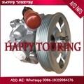 New Power Steering pump For Car Subaru Legacy 2.5L 2005-2009 4430AG03A 34430-AG03A 34430AG03B 34430-AG040 34430-AG041
