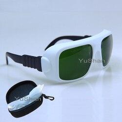 نظارات السلامة بالليزر IPL 200-1400nm نظارات حفظ نظر الليزر نظارات