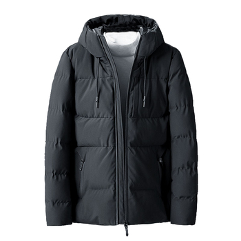 a96a3cba0f2bf Chaquetas de invierno hombres espesar caliente los hombres Parkas Abrigo  con capucha de hombre chaquetas Outwear Jaqueta Masculina envío ABZ107