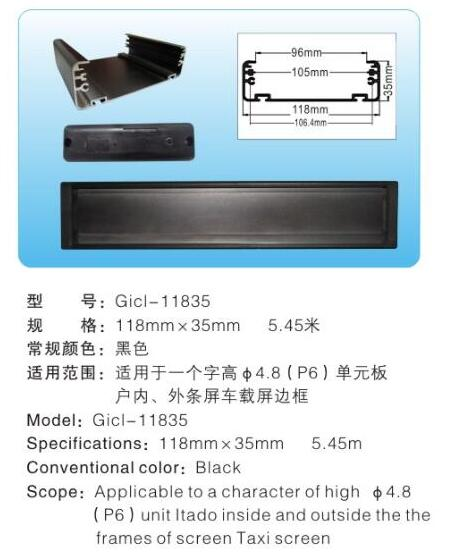 HOT High Quality 1m/pc 6pcs/lot Gicl 11835(1.5) Led Aluminum Profiles Led Frame Black Framework For Led Sign Board Screen