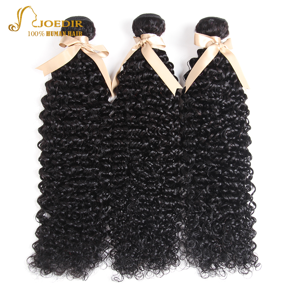 Joedir Malaysia Hair Kinky Curly Color 10 To 26 Inch 3 Bundles With 4x4 Lace Closure Human Hair Bundles With Closure Free Part