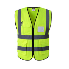 Yellow Reflective Safety Clothing Reflective Vest Workplace Road Working Motorcycle Cycling Sports Outdoor Print LOGO #002