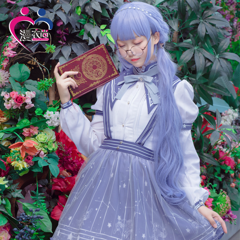 Miracle Nikki Costume Game Miracle Nikki Uwowo Cosplay Constellation Kawaii Dress Costume Lolita