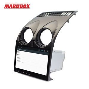 Image 5 - MARUBOX 9A002DT8 ، سيارة مشغل وسائط متعددة لنيسان قاشقاي 2007   2014 ، أندرويد 8.1 ، 8 Core ، 2GB ، 32GB ، نظام تحديد المواقع الملاحة راديو السيارات