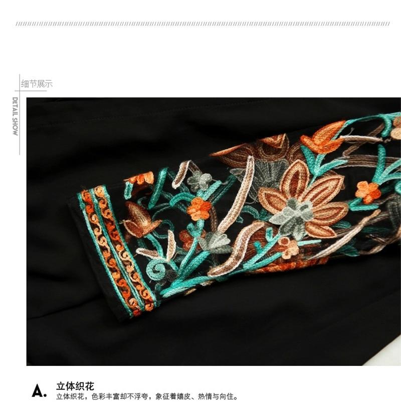 9a0bba5e2d US $16.54 40% OFF|Aliexpress.com : Buy Kimono Cardigan 2018 Boho Holiday  Cardigan Women Gypsy Embroidery Tassel Chiffon Sun Protection Clothing Long  ...
