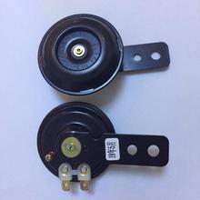 Автомобильный клаксон для Toyota 12 В, маленький автомобильный клаксон, Электрический громкий звук, крепление для гриля, компактный автомобильный клаксон, 24 В, 36 В, 48 В, 60 в