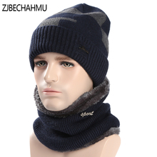 Casual Winter Hat Men Skullies Beanies Scarf Knitted Hat Male Gorras Bonnet Warm Wool Thick Beanies For Men Women New Hats Caps