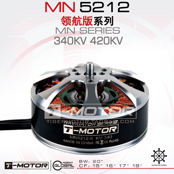 Tiger Motor (T-MOTOR)  High Efficiency Brushless Motor MN5212 KV340 kv420 Multirotor / Multicopter rc plane t motor tiger disk brushless motor m3506 650kv for multirotor quad hexa octacopter