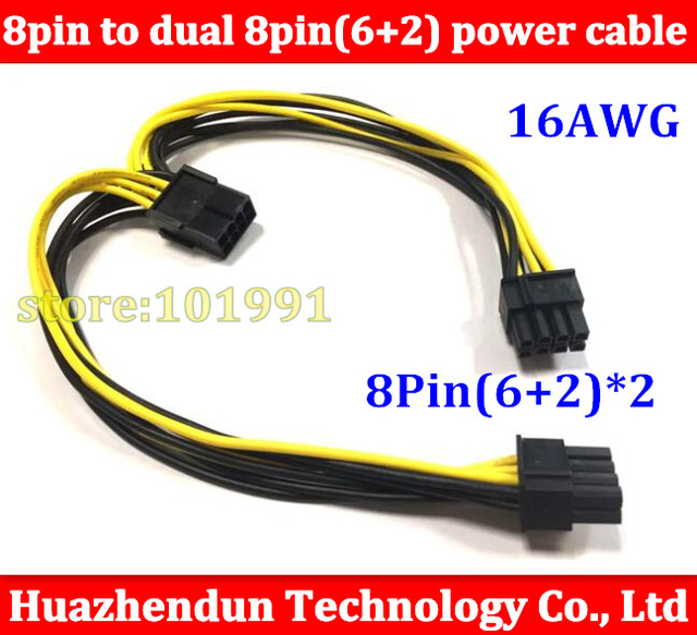 20pcs 16AWG Graphic card 8pin to dual 8pin(6+2) power cable made of ...
