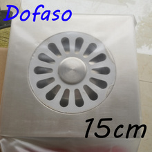 Dofaso 15*15cm shower drain Floor Drain Building Material Square Water Drainer bathroom waste and kitchen