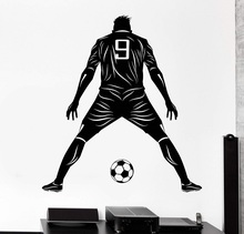 Vinyl wall decal football player soccer player handsome background sticker, boy room decoration  ZQ10 3d soccer player and goal wall art sticker decal