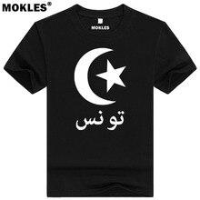 TUNISIA t shirt diy free custom made name number tun T Shirt nation flag tunisie tn