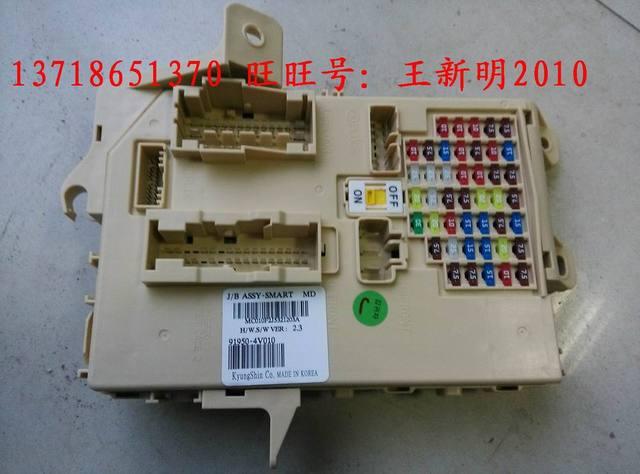 Kia K3 Lang move modern interior fuse box fuse box relay box Genuine