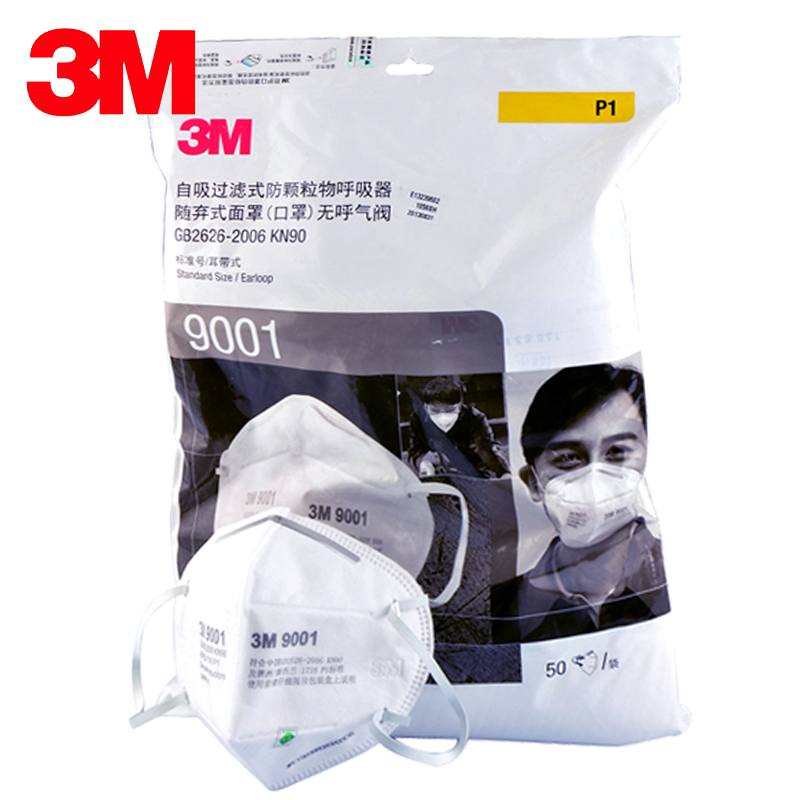Respirators 3m Ffp2 8822 Dust Mask Anti-static Pm 2.5 Filter Respirator Mask Coldflow Valve Industrial Safety Fog Smoke Respirator Mask