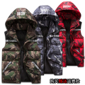 Autumn and winter cotton down vest male Camouflage lovers vest thickening vest with a hood kaross outerwear