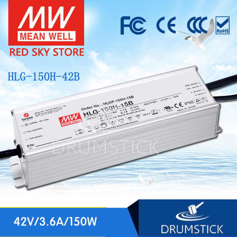 Genuine MEAN WELL original HLG-150H-42B 42V 3.6A meanwell HLG-150H 42V 151.2W Single Output LED Driver Power Supply B type [nc b] mean well original hlg 120h 54a 54v 2 3a meanwell hlg 120h 54v 124 2w single output led driver power supply a type