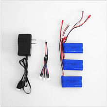7.4 V 1500 mah li-po battery and charger 3 in 1 cable for DH9053 9101 mjx f45 9118 rc Helicopter parts 3pcs