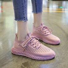 2019 New Fashion Summer Breathe Chunky Sneakers Women Shoes Casual Dad Platform Basket Femme Krasovki