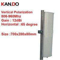 Телефон антенный усилитель 12dbi вертикальной поляризации 65 градусов 806 960 мГц Панель GSM антенна базовой станции использовать gsm и CDMA антенна