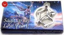 Qingmos Подарочное ожерелье в одной коробке с созвездиями чокер