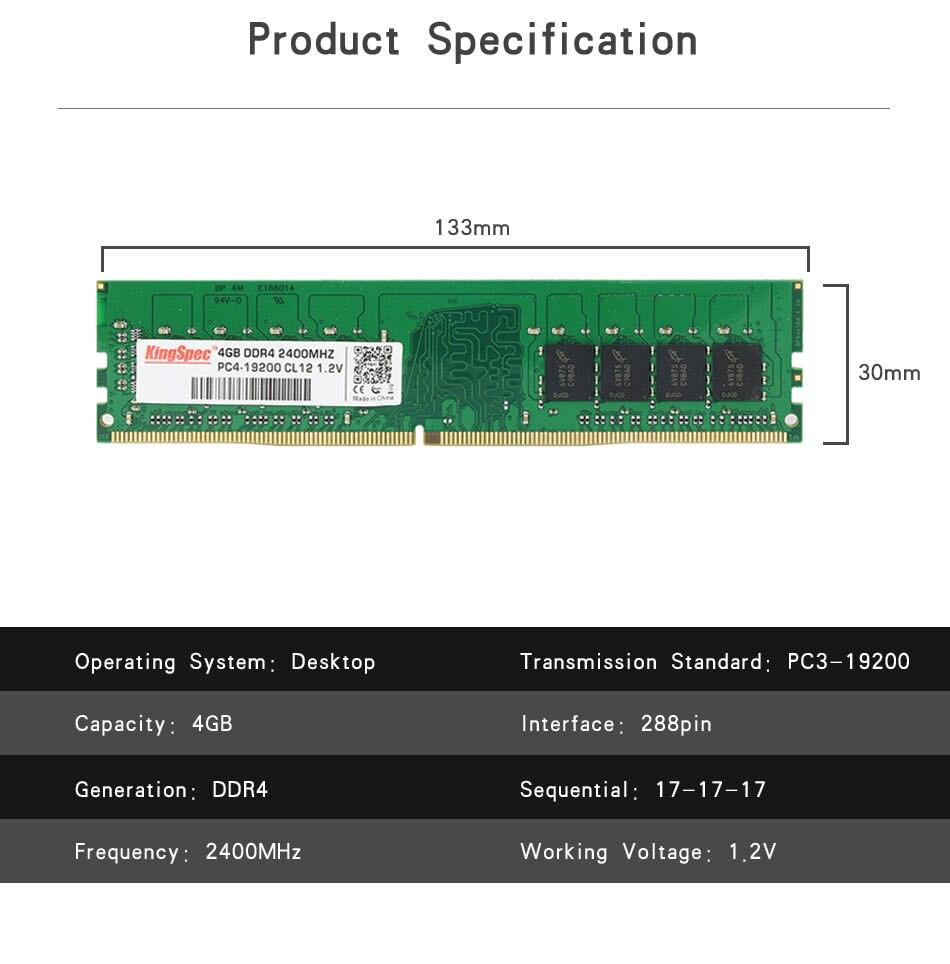 DDR4-PC-4G (5)