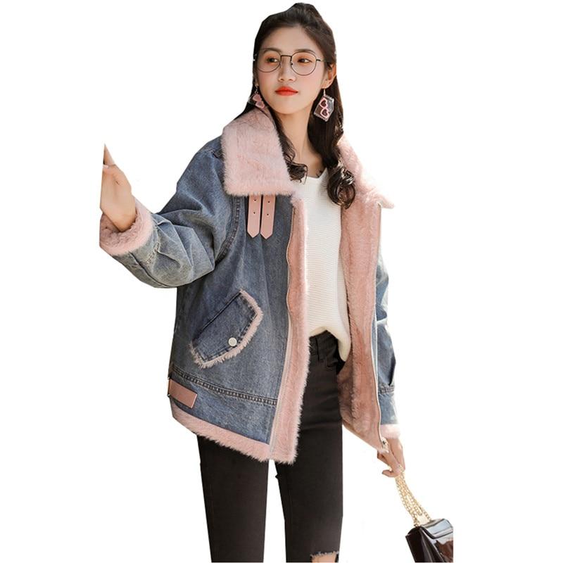 Coréenne Pink white 2019 D'agneau Denim Jeans Jean Large Laine Manches Veste Hiver En Femmes Longues Automne Chaud Nouvelle Femelle Manteau Outwear mv8nNw0