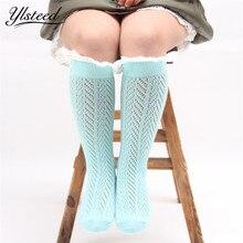 Детские вязаные гетры, зимние теплые вязаные носки, кружевные гетры, открытые ботинки гетры для девочек