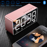 Metal FM Radio Stereo Sound Speaker LED Digital Alarm Clock with Bluetooth Speaker TF Card LED Nightstand Clock With Backlight